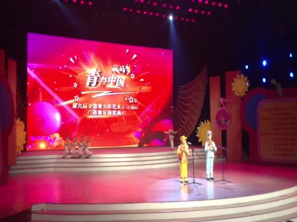 青春中国颁奖晩会
